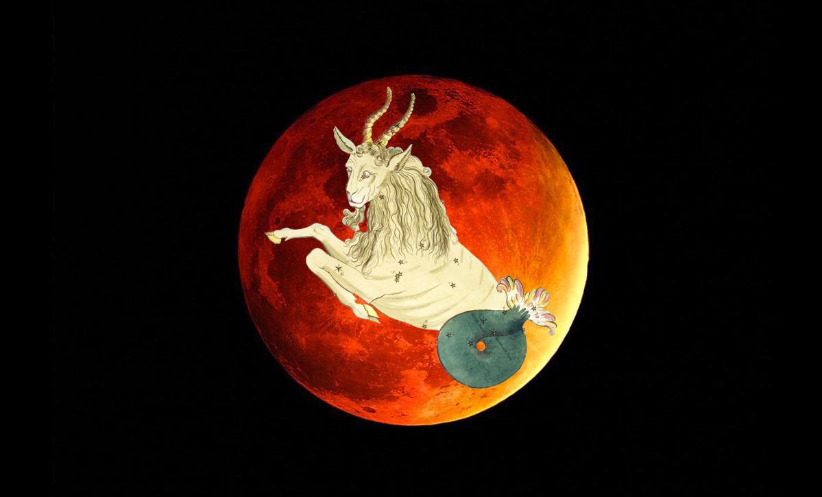 Eclissi di Luna Piena in Capricorno